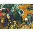 Воспоминания о саде в Эттене
